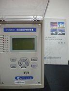 国电南自PST693U厂用变保护测控装置