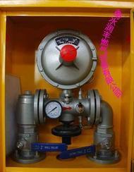新疆润丰RFRX系列燃气调压箱高配燃气调压箱