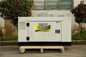 10千瓦水冷柴油发电机