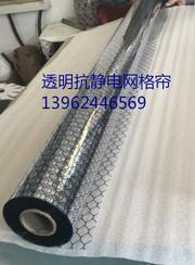 昆山防静电PVC胶帘、无锡PVC防静电帘、南京防静电围帘