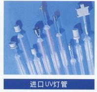 进口UV灯管
