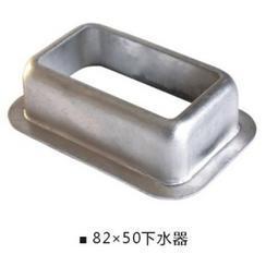 金属下水管/金属落水系统/金属排水檐槽