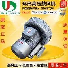 电镀设备专用漩涡高压鼓风机