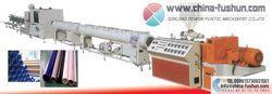 青岛福顺塑料机械有限公司供应PVC管材设备