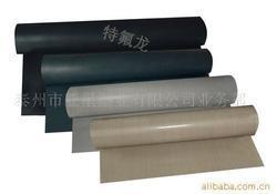 铁氟龙高温布,铁氟龙防火布,高温焊布
