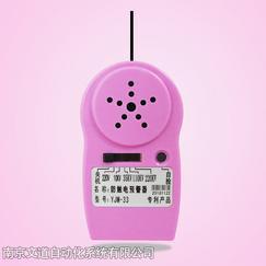 近电预警器 语音报警器 边界报警器
