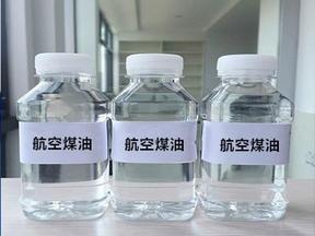 北京煤油 3号煤油 北京无味煤油 取暖炉专用油