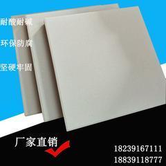 广东省陶瓷耐酸砖/广州陶瓷耐酸瓷砖厂家12