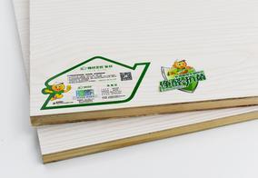 精材艺匠净醛E0生态板为您打造健康家!