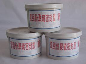 SGJL-851型�p�M份聚硫密封�z