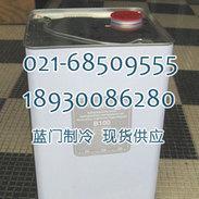 深圳BITZER比泽尔 B100冷冻油