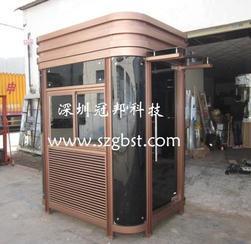 深圳钢结构岗亭供应商物业