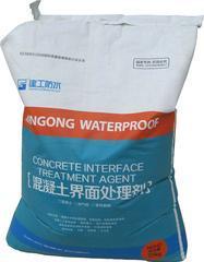 建工防剥离加气混凝土界面粘结剂