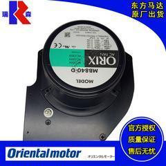 广州总代理东方电机MB1040-D静压冷却风扇