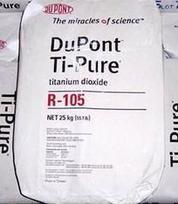杜邦钛白粉R105/进口钛白粉R105