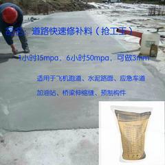高粘结力水泥基地面修补砂浆厂家