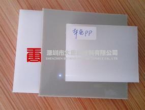 大唐新材白色灰色1-200MM厚聚丙烯PP板材
