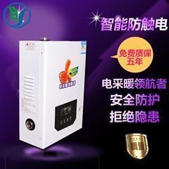 淄博益宇电锅炉 壁挂炉 电采暖可供地暖水暖 可定制