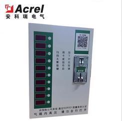安科瑞ACX-10DYH刷卡式电动车智能充电桩