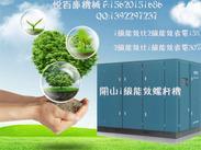天津开山 二级压缩螺杆机 1级能效 省电的螺杆机 KHE250-450/10-Ⅱ