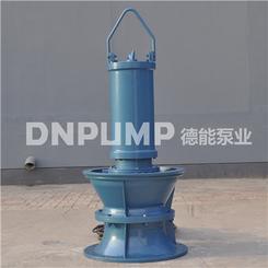 城市雨水泵站用泵 QZB潜水轴流泵型号