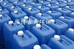 电厂专用缓蚀阻垢剂供应