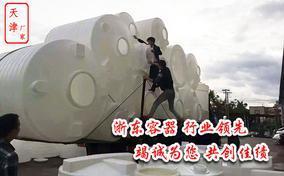 哈尔滨塑料水箱