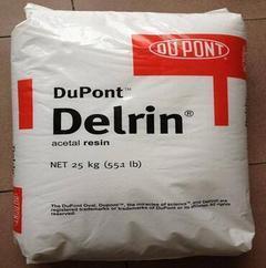 供美国杜邦铁氟龙增强POM:100AF,500AF,520MP,100TL,500TL