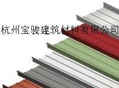 铝镁锰板钛锌板铜板杭州宝骏