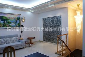 高端装饰材料 墙面装饰 地板马赛克