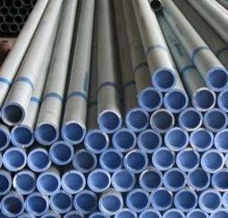 珠江内衬塑镀锌钢管