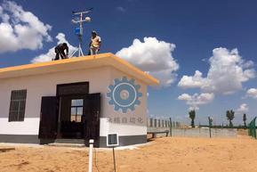 米格自动气象站
