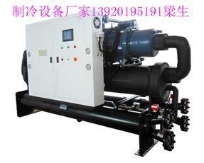 天津大型螺杆式冷水机冷冻机冷油机冰水机冷却机厂家销售维修保养