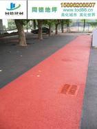 新余透水混凝土/新余透水路面/新余彩色透水混凝土艺术地坪/新余彩色透水地坪