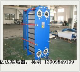 锦州板式换热器AAAAA级供应商