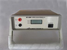 便携式纹波系数测试仪