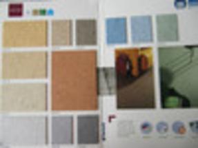 法国得嘉胶地板代理商-广州东活新材料技术工程有限公司