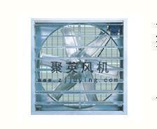 JYFF负压风机―浙江聚英风机