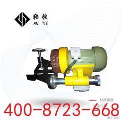 轨道维修器材 电动端面打磨机