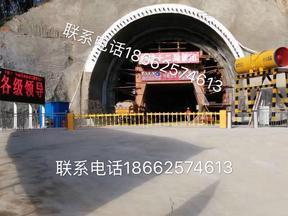 隧道精确定位