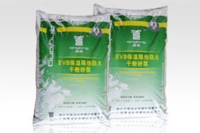南宁EVB保温砂浆青龙专业经营保温材料