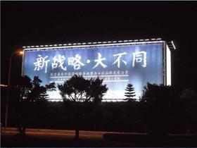 LED广告牌投光灯,广告牌太阳能照明系统