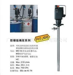 lutz插桶泵、鲁茨插桶泵、插桶泵