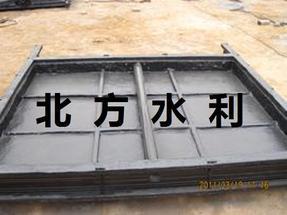 平板平面铸铁闸门