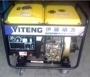 3kw柴油发电机组|小型家用柴油发电机