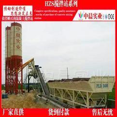中晨HZS90混凝土搅拌站助力甘肃高速公路项目顺利开展