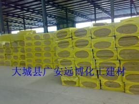 岩棉板-岩棉管-岩棉条-岩棉毡-保温材料