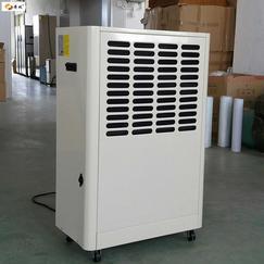 丹比工業除濕機 倉庫DH-1500B抽濕機