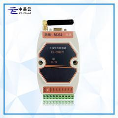 中易云 433無線信號轉換器 中繼器