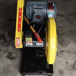 J3G-400型砂轮切割机3kw电机